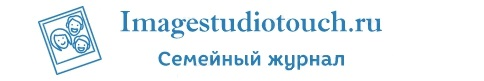 Imagestudiotouch.ru