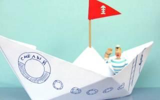 Кораблик из подручных материалов. Делаем настоящие бумажные кораблики: пошагово с фото