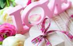 Как отличить любовь от привязанности: советы психолога. Как отличить любовь от влюбленности, зависимости, привязанности. Что такое настоящая любовь