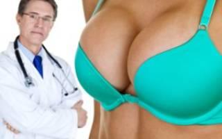 Ищу спонсора для увеличения груди. Какова стоимость увеличения грудей, сколько стоит пластика. Хочешь новую грудь? Затвить что-нибудь