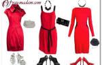 Какие туфли подойдут к красному платью: фото-обзор главных трендов. Красное платье — как выглядеть неотразимо