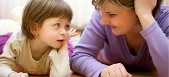 Семейный и родительский клубы в детском саду. Семейный клуб «Островок любви» (конспект мероприятия). Примерные правила общения в группе