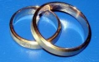 Кармические браки. Любовь и брак по законам кармы