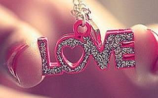Статус что я люблю. Статусы про любовь, как любить, статусы о любви