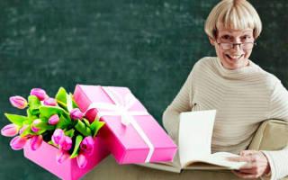 Что подарить преподавателю-мужчине: интересные идеи, варианты и рекомендации. Как выбрать подарок преподавателю на день учителя? Что дарить классному руководителю на день учителя