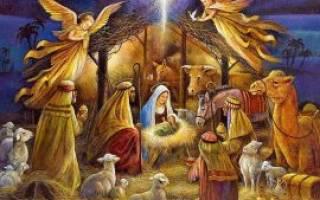 Православным детям о рождестве христовом. Рождество Христово: традиции и история праздника. История рождения Иисуса