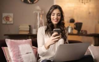 Как познакомиться с девушкой в соц сети. Как познакомиться с девушкой в соц сетях: примеры и советы