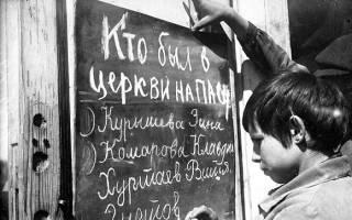 Даты пасхи прошлых лет1960год. Как праздновали пасху во времена советской богоборческой власти