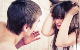 Что делать, если жена дура и истеричка. Что делать, если у жены истерики