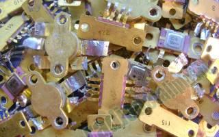 Как выпаять золото из микросхем. Извлечение золота из радиодеталей