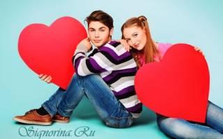 Интересные факты о влюбленных. Любовь делает людей добрее. При виде любимого человека расширяются зрачки