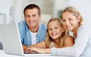 Хорошие цитаты про семью. Статусы со смыслом о семье: оригинальные высказывания