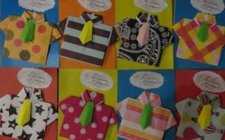 Открытки с днем рождения оригами. Мастер-класс «Подарочек для папочек». Открытка-оригами с пошаговой инструкцией. Нежный веер в технике оригами