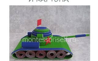 Как сделать 3д танк из бумаги. Пошаговая инструкция по сборке мегатанка. Танк из гофрокартона: делаем основу