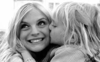 Для чего нужна семья? Что такое семья: определение. Значение Семьи в жизни человека. Способы общения с ребенком