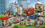 Как построить большой город из лего. Как сделать лего-город из конструктора. Что делать, если LEGO нет совсем