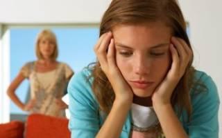 Полезные советы для девочек-подростков. Воспитание девочки подростка