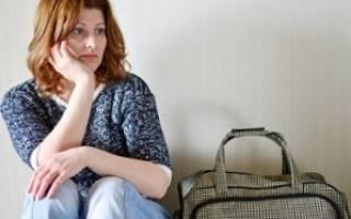 Муж постоянно выгоняет из дома. Жена выгоняет из дома: советы психолога