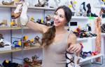 Правильная летняя женская обувь. Как подобрать летнюю обувь: полезные советы. Выбираем босоножки на каблуке