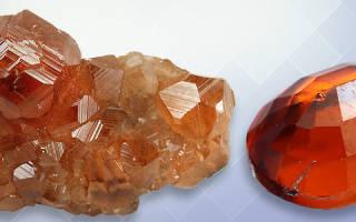 Гессонит — полудрагоценный камень. Камень гессонит — свойства