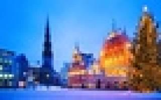 Новый год в эстонии. Новый год: традиции народов мира Новогодняя эстония