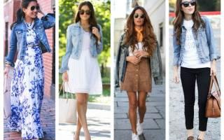 Модная женская одежда по временам года