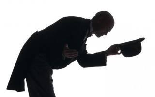 Как заставить жену уважать мужа. Что делать если муж не уважает жену