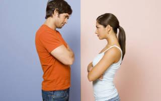 Как побыстрее помириться с любимым парнем? Как помириться с любимым мужчиной правильно, если в ссоре виноват он – инструкция для мудрой женщины