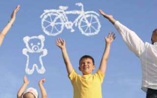 Методы семейного воспитания: как вырастить хорошего человека? Методы воспитания в педагогическом процессе