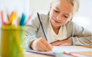 Что делать если тебя в школе. Обижают учителя? Как быть? Признаками могут быть