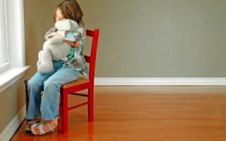 Замкнутый ребенок. Что делать родителям? Советы психолога. Ребенок замкнулся в себе: что делать