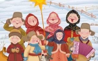 День зимнего солнцестояния. Зимнее солнцестояние. солнцеворот. С этим днем связаны праздники Коляда у славян и Йоль у германских народов. Чтобы дать силы Солнцу, которое, по поверьям, должно возродиться в этот день, существовал обычай разжигать ритуальный