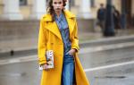 Что модно носить осенью года. Как одеваться осенью