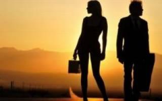 Что делать и как себя вести, если изменила жена: рекомендации психологов. Как вести себя с бывшей женой