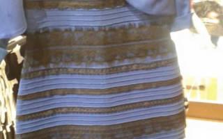 Платье какого цвета синего или белого объяснение. Платье, которое разделило интернет. Иллюзия Уайта: серые полосы под буквами А и В на самом деле одного цвета