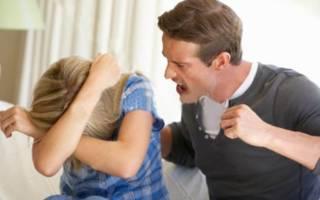 Психология насилия в семье: как разрешить ситуацию? Обучаем мужа контролировать свои эмоции. Причины физического насилия в семье
