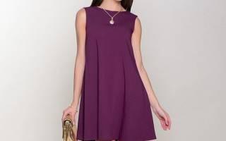 Длинное платье трапеция выкройка. Платье-трапеция идеально для женского гардероба: выкройки и инструкции по шитью
