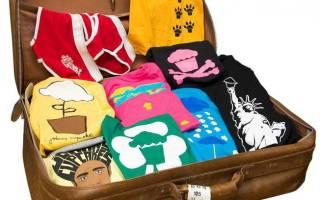 Что взять в поездку. Список необходимых вещей и сборы. Как правильно собирать чемодан в отпуск и при этом ничего не забыть. Видео инструкция прилагается