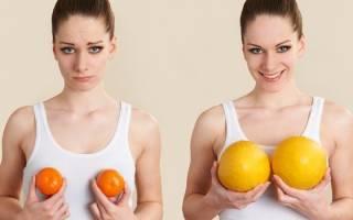 Почему обвисла грудь после кормления и что можно сделать, чтобы ее подтянуть? Как подтянуть грудь после родов и кормления