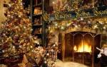 С какого года встречают старый новый год. Старый Новый год: история, традиции и приметы праздника