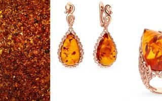 Какому знаку зодиака подходят украшения с янтарём. Камень янтарь лечебные и магические свойства кому подходит