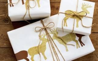Как оборачивать подарки подарочной бумагой. Пошаговая инструкция, как своими руками красиво упаковать подарок в крафт-бумагу. Пошаговое описание мастер-класса бумажной упаковки для маленького подарка, фото