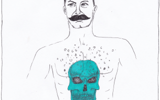 Татуировка эйнштейна. Кто из правителей России носил татуировки? Значение татуировки с портретом Сталина
