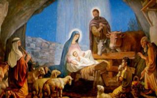Рождество Христово (традиции празднования). Рождество Христово: история, приметы, традиции