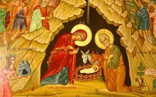 Рождество христово православное приметы традиции и обычаи. Колядование и другие святочные гуляния. Обряды для молодых девушек, чтобы выйти замуж