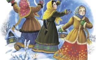 Когда бывают святки. Святки: история и традиции праздника. Традиции и обряды праздника