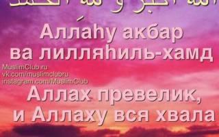 Красивые высказывания на арабском о любви. Полезные мусульманские фразы на арабском с переводом