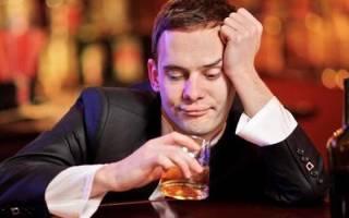 Что делать чтобы человек бросил пить водку. Что нужно сделать, чтобы муж не пил: нетрадиционные способы