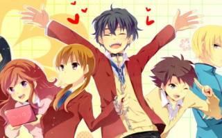 Красивые романтические аниме. Смотреть аниме про любовь
