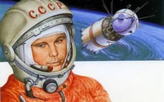 Всемирный день авиации и космонавтики. История и традиции празднования дня космонавтики. День космонавтики — международный день полета человека в космос